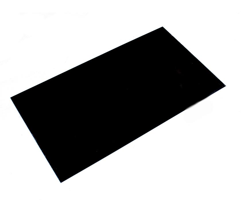 An image of RMSL8500 Fridge Black Gloss Decor Panel